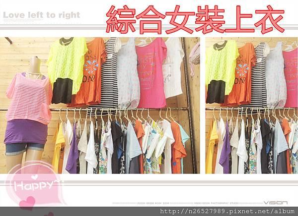 DSCN2434_副本.jpg