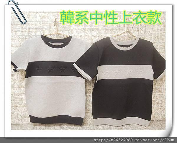 DSCN7204_副本.jpg