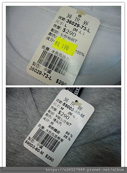 P1080038_副本.jpg