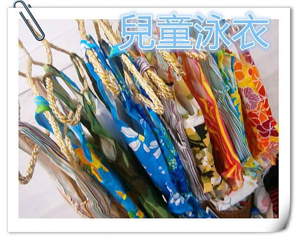 P1010032_副本.jpg