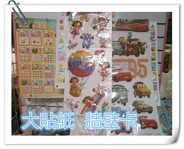 P1010048_副本.jpg