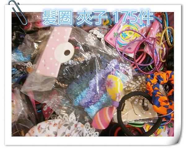 P1010034_副本.jpg