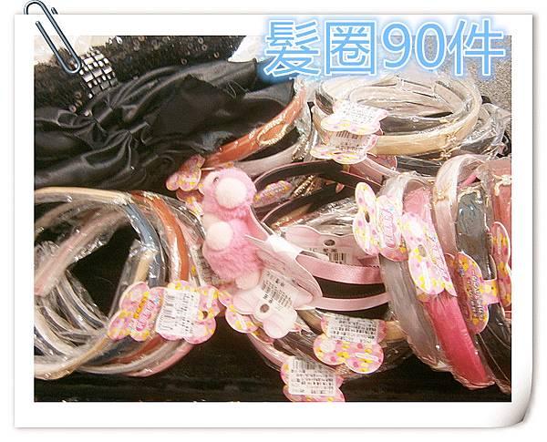 P1010083_副本.jpg