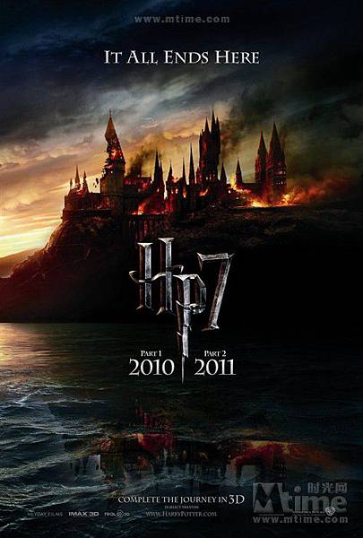哈利波特:死神的聖物Ⅱ(HARRY POTTER & THE DEATHLY HALLOWS:PART II)