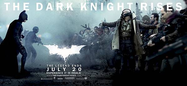黑暗騎士:黎明昇起 (The Dark Knight Rises)