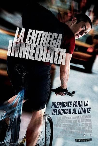 超急快遞 (Premium Rush) 2012