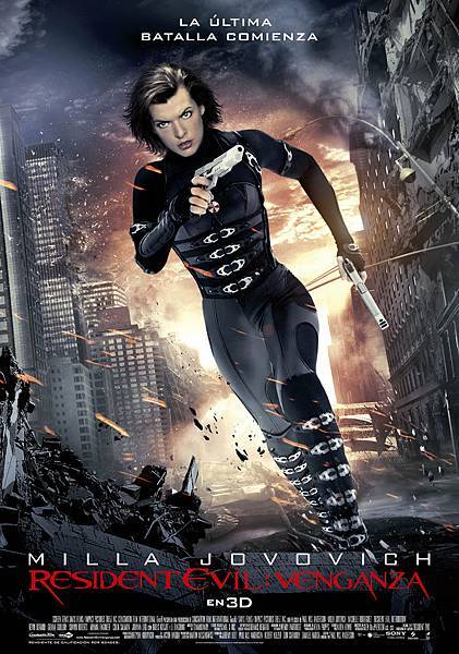 惡靈古堡V:天譴日3D (Resident Evil:Retribution) 2012