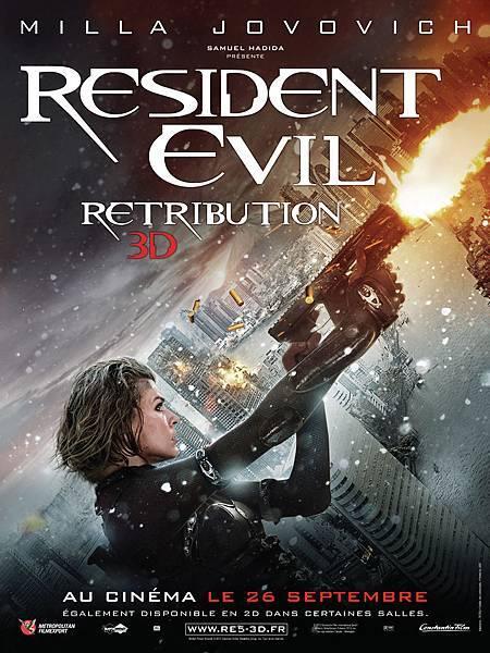 惡靈古堡V:天譴日3D (Resident Evil:Retribution) 2012