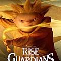 捍衛聯盟 (The Rise of the Guardians) Dec,2012