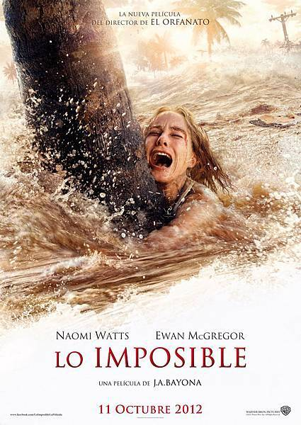 浩劫奇蹟 (The Impossible) 2013,Feb.