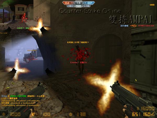 Counter-Strike Online 惡靈降世2 (輔)