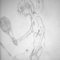 The Prince Of Extreme Tennis