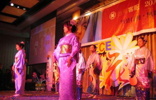 日本舞~超美的和服