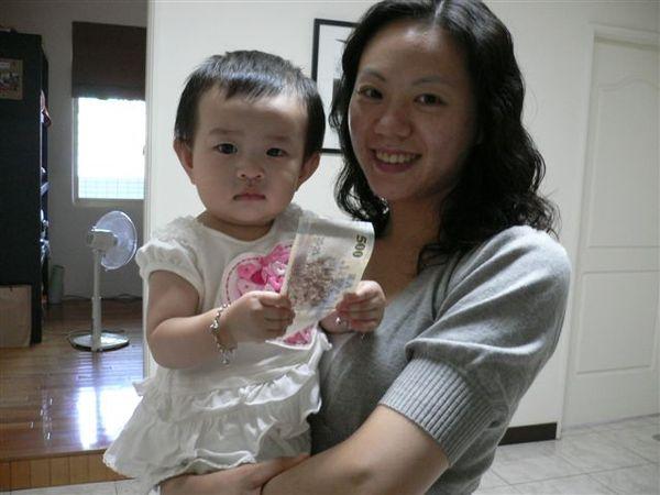 小潔阿姨抱Apple