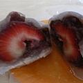 新鮮的草莓+低糖紅豆餡