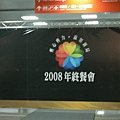 P1160099.JPG