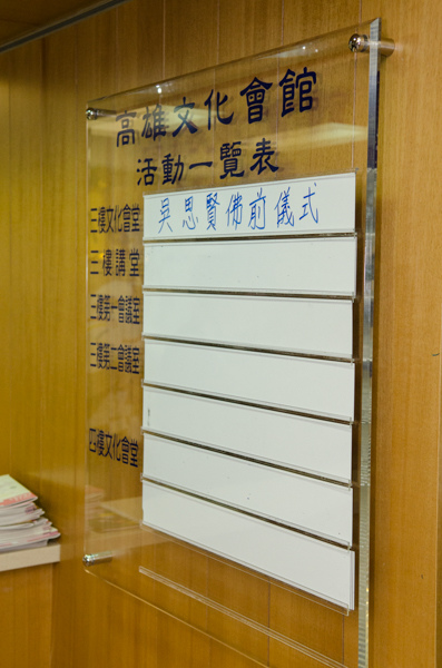 思賢立婷婚禮記錄縮圖 (183).jpg
