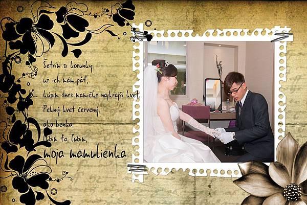 婚封面1.jpg