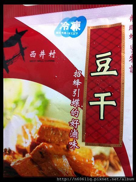 西井村豆干包裝