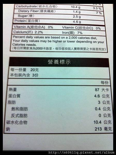杏福酥片-營養標示