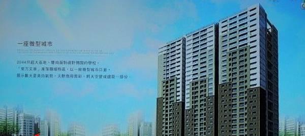 東方文華_外觀1
