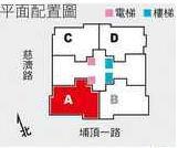 雲鼎_平面配置圖