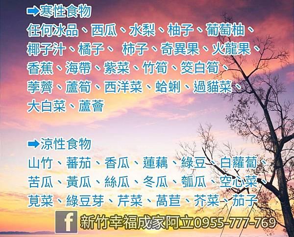 PicsArt_10-22-09.27.56