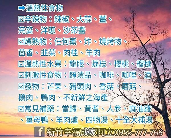 PicsArt_10-22-09.19.34