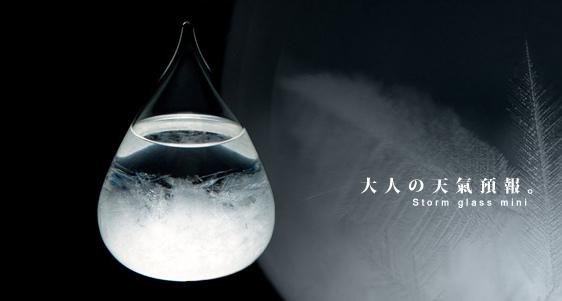 賽先生科學玩具-風暴球-天氣瓶02.jpg