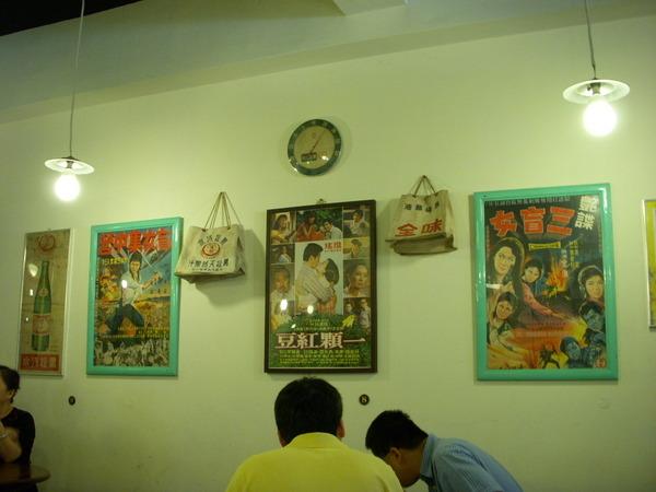 店內2.JPG