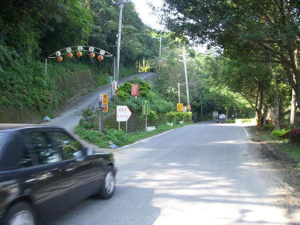 鳶山步道入口.JPG