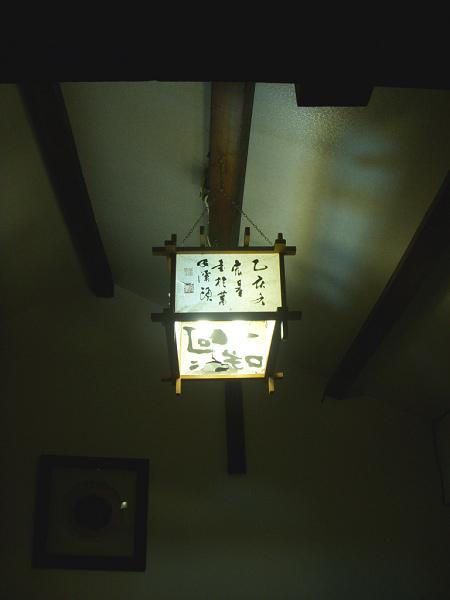 民宿內景2.JPG