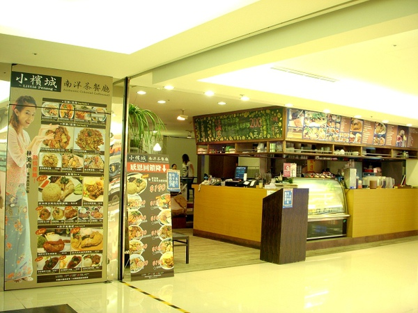DSCN3902.jpg