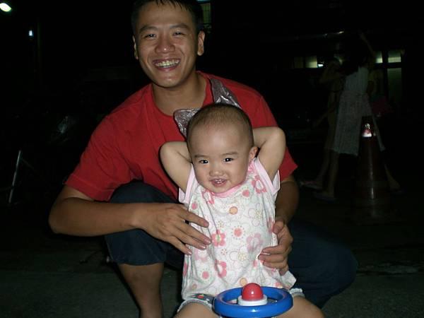 妹妹和小舅舅