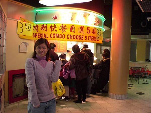 超便宜的中國便當店,不過很油就是了