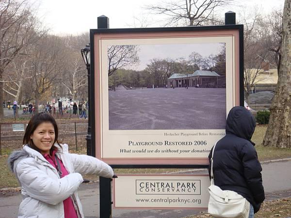 中央公園到囉~冬天和夏天的感覺都不一樣(隔壁站著是小咪)