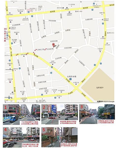 小楊鋼琴教室地圖