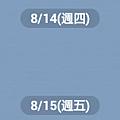 2015-01-14 22.54.11