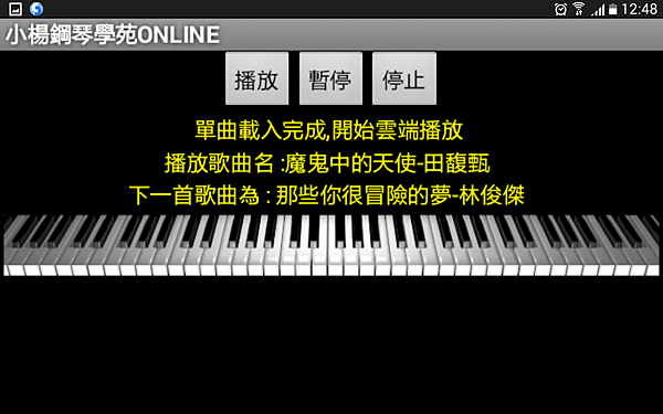 台北學鋼琴教學