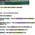 小楊教室交通資訊.jpg