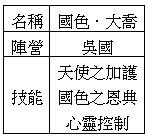 激鬥棒球魂3a