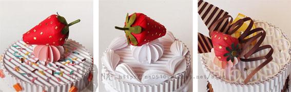 strawberry-00