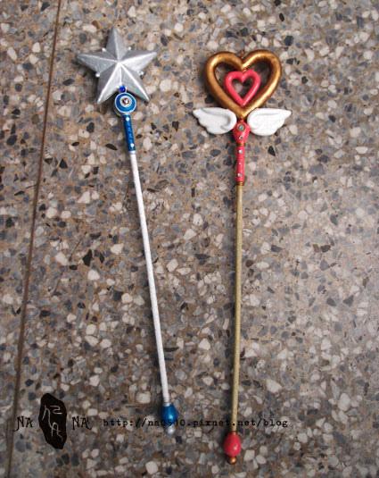 wand-