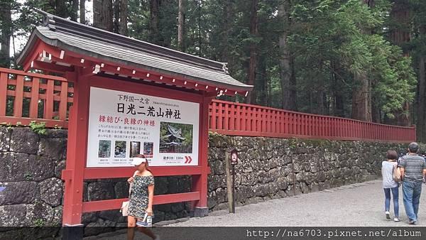 20170709_151859_HDR.jpg