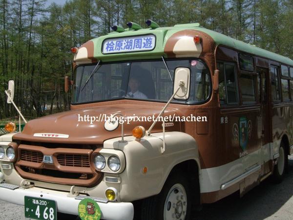 昭和40年出產的巴士