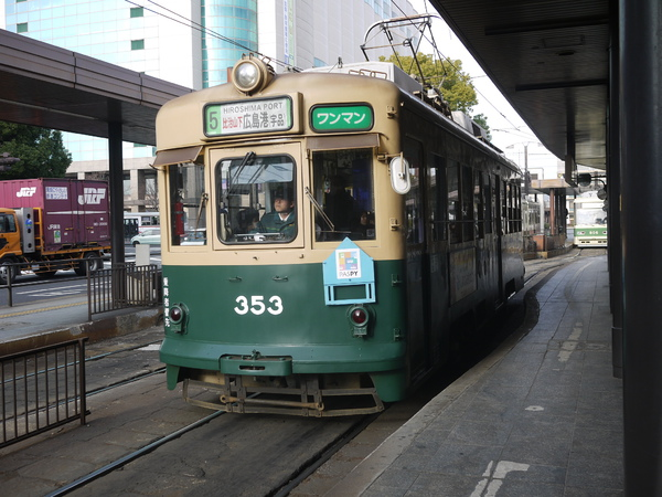 P1050249.JPG