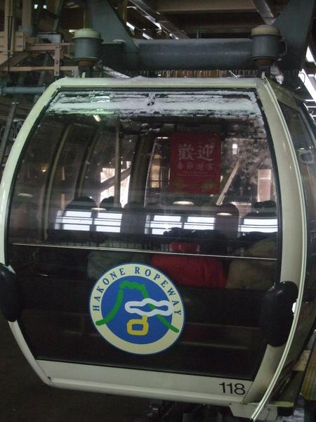 DSCF9155.JPG