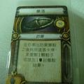 DSC06612