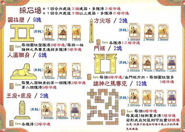 中文正面.jpg
