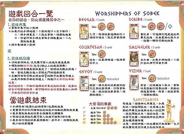 中文背面.jpg